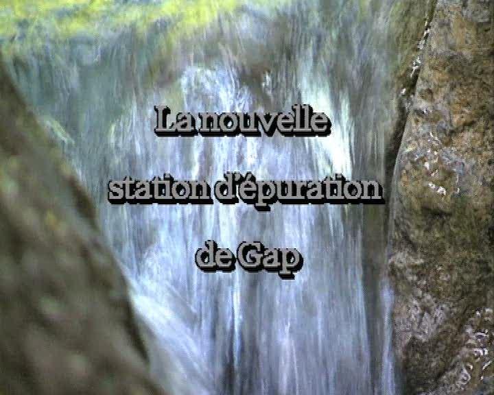 Nouvelle station d'épuration de Gap (La)
