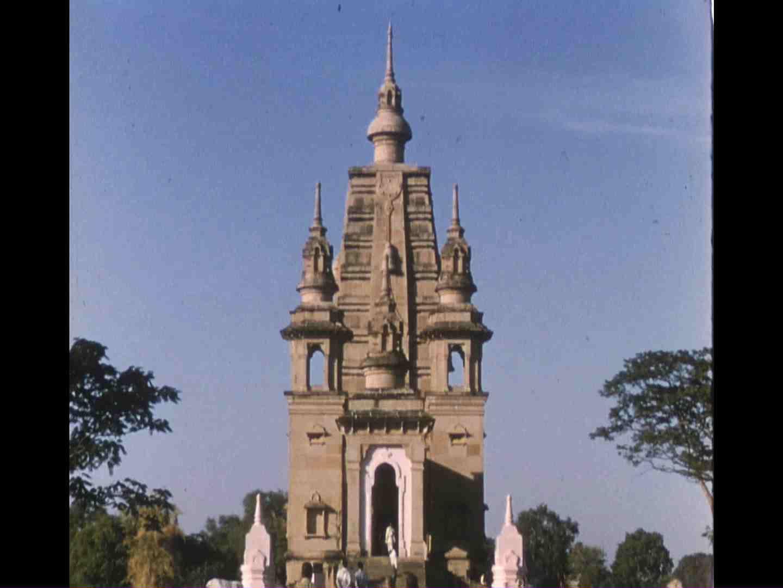 Voyage France-Inde 1954